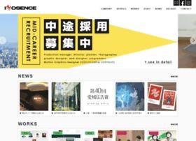 Innosence.co.jp thumbnail