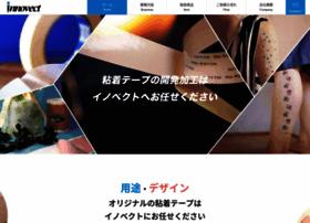 Innovect.jp thumbnail