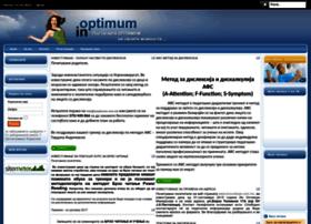 Inoptimum.com.mk thumbnail