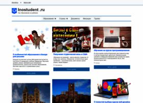 Inostudent.ru thumbnail