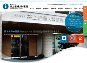 Inoue-sanfujinka.jp thumbnail