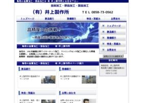 Inoueseisakusho.net thumbnail