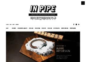 Inpipe.co.kr thumbnail