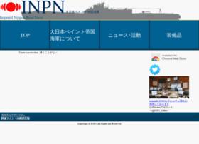 Inpn.info thumbnail