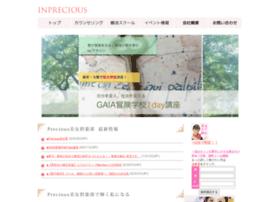 Inprecious.jp thumbnail