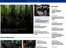 Inprotvino.ru thumbnail