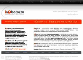 Inqbator.ru thumbnail