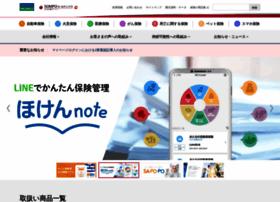 Ins-saison.co.jp thumbnail