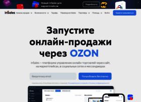 Insales.ru thumbnail