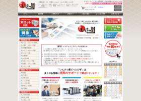 Insatsu-ya.biz thumbnail