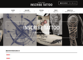 Inscribe.jp thumbnail