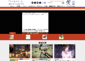 Inside-games.jp thumbnail