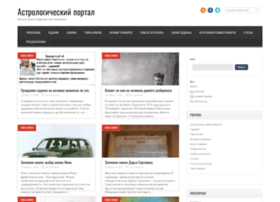 Inside-lighting.ru thumbnail