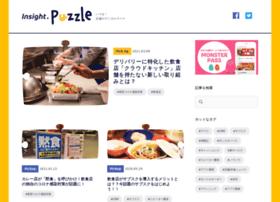 Insight-puzzle.jp thumbnail