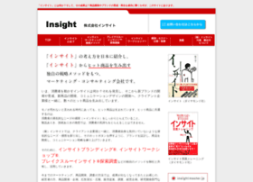 Insightmaster.co.jp thumbnail