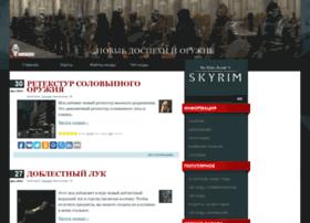 Inskyrim.ru thumbnail