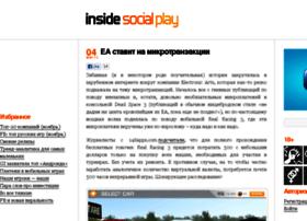 Insocialplay.ru thumbnail