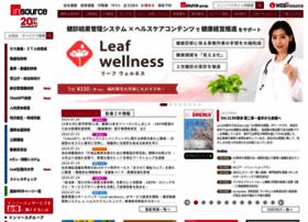 Insource.co.jp thumbnail