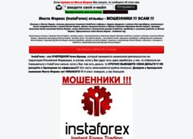 Instaforex.pro thumbnail