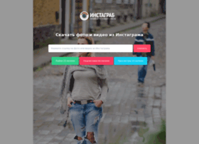 Instagrab.ru thumbnail