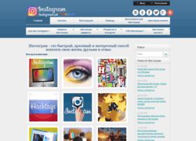 Instagrama.net thumbnail