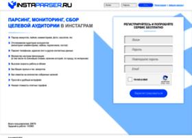 Instaparser.ru thumbnail