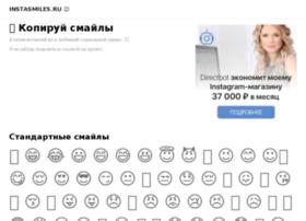Instasmiles.ru thumbnail