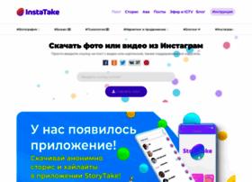 Instatake.ru thumbnail