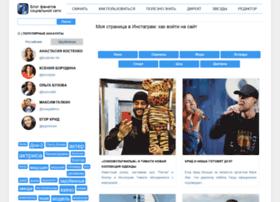 Instatut.ru thumbnail