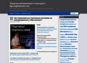 Instigator.ru thumbnail