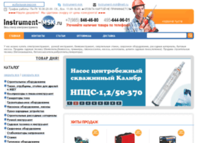 Instrument-msk.ru thumbnail