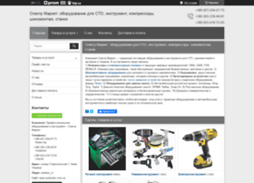 Instrument-sto.com.ua thumbnail