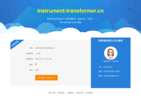 Instrument-transformer.cn thumbnail