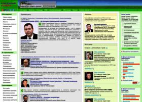 Insur-info.ru thumbnail