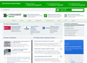 Insur-portal.ru thumbnail