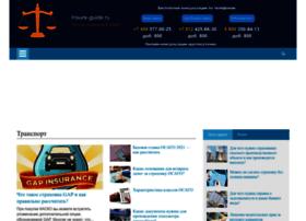 Insure-guide.ru thumbnail