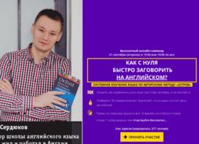Int-eng.ru thumbnail