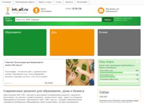 Int4all.ru thumbnail