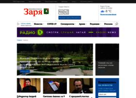Intaldom.ru thumbnail