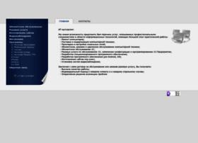 Integra34.ru thumbnail