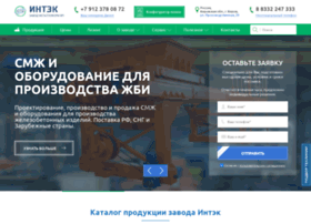 Intekst.ru thumbnail