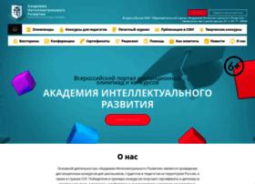 Intel-academy.ru thumbnail