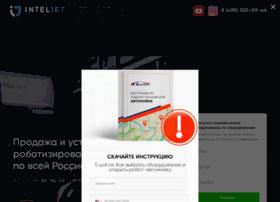 Inteljet.ru thumbnail