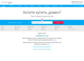 Intellecom.ua thumbnail