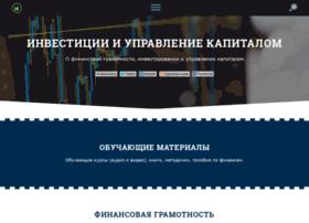 Intellektfinance.ru thumbnail