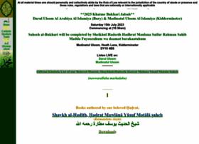 Inter-islam.org thumbnail