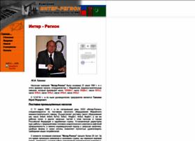 Inter-region.ru thumbnail