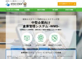 Inter-stock.net thumbnail
