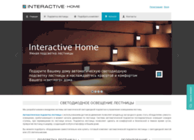 Interactive-home.ru thumbnail