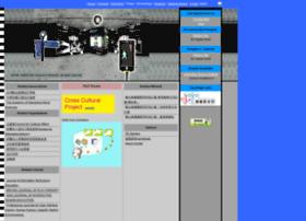 Interactive.idv.tw thumbnail